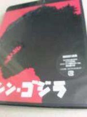 Blu-ray[シン・ゴジラ]新品・未開封