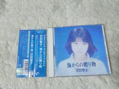 CD 沢田聖子 海からの贈り物 全12曲 '93/11 帯付4)NECパソコンCM曲