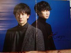 綾野剛『9/13テレビジョン9/12TVガイドAlpha &J movie magazine 11�n