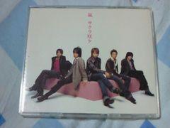 CD+DVD 嵐 サクラ咲ケ 初回限定盤 ARASHI