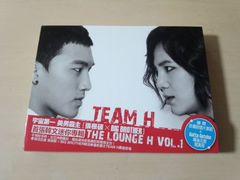 Team H CD「The Lounge H Vol.1チャン・グンソク韓国K-POP台湾盤