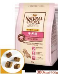 ニュートロ ナチュラルチョイス 超小型犬〜 子犬用 チキン&玄米 19kg