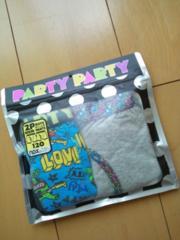 新品ボクサーパンツ120青とグレー2枚組partyparty