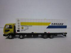 ザ・トラックコレクション第7弾 シークレット九州牛乳輸送 31ftコンテナ搭載車