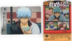 銀魂A★トレカ ストーリーカード Z-621 第193話 銀時