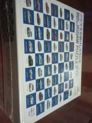HONDAのパズル
