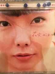 激安!激レア!☆aiko/花火☆初回限定盤☆匂い玉付き!青色☆美品
