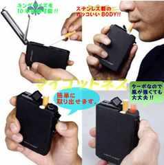 ☆激安!!!!☆ タバコケース ターボライター内臓 超便利グッズ