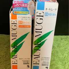 新品 オードムーゲ 化粧水セット