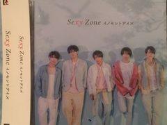 超レア!☆Sexy Zone/イノセントデイズ☆初回盤/CD+ DVD☆超美品!