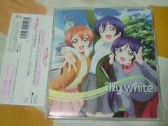 ラブライブ! 前売り特典CD ユニットシングル lily white 乙姫心で恋宮殿