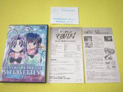 DVD★即決★伝心 まもって守護月天 第4巻★30分
