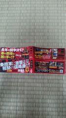 キングダム★40巻、43巻の帯2枚セット☆