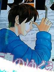 人気コミック RiN 全巻セット 送料無料