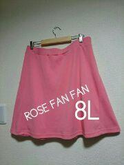 ★新品8L★ROSE FAN FAN★ミニフレア