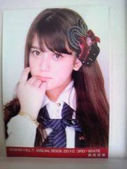 AKB48[VB2010公式]奥真奈美3RD・WHITEver