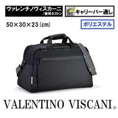 【VALENTINO VISCANI】☆兼用ボストン 黒 送料無