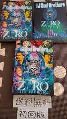 ☆初回限定版☆即決○送料無料○三代目J Soul Brothers/ZERO