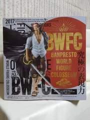 One piece BWFC造形王頂上決戦vol.2 A-シャンクス