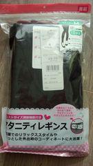 マタニティレギンス・10分丈・ブラック・M