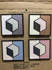 インテグレート☆アクセントアイズ☆BL740