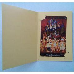 東京ディズニーランドFeel the Magicのテレホンカード50度数台紙
