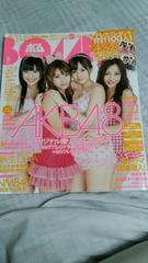BOMB◆11/6★AKB48/DiVA/NMB48/護あさな/内田理央/上戸彩/武井咲