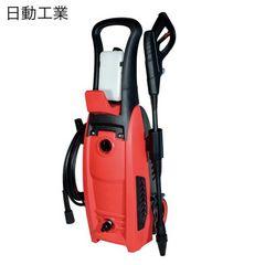 新品 【日動工業】高圧洗浄機NJC110-10M [36906]