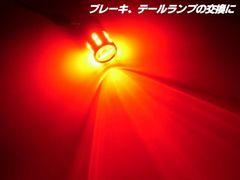 ブレーキランプに!T20ウェッジ/赤色レッド/16連LEDダブル球/2個