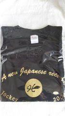 TCK時代「内田博幸騎手」☆年間勝利数更新☆記念Tシャツ★非売品
