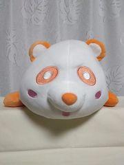AAA え〜パンダもちもちBIG ぬいぐるみ 西島隆弘