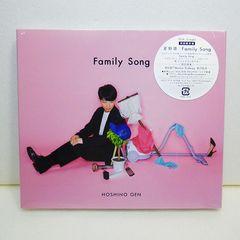 星野源 Family Song 初回限定版 特典DVD付 新品未開封品