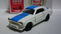 トミカ30周年限定品・日産・スカイライン・GT-Rレーシングver.2