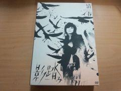 清春DVD「影踏み」(黒夢 sads)2枚組●