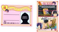 銀魂W2★トレカ Z-448 寺門通公式ファンクラブ会員証カード