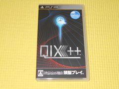 PSP★クイックス プラスプラス