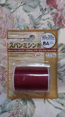 普通地用ミシン糸 60番 赤色 未使用品 ハンドメイドに
