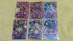 ガンバライジング☆GH2弾CP1枚&SR3枚含25枚(複数落札LR.CP.SRサービス)