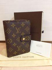 1円 ◆正規品◆ 新品同様 ルイヴィトン モノグラム 財布 箱付き