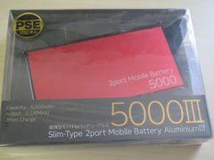 超薄型 モバイルバッテリー アルミ★2port Mobile Battery 5000★送料無料