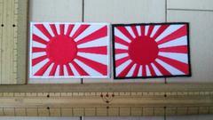 NO.170 アイロンワッペン 2枚セット 日本 日章旗 旭日旗