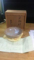 瀬戸の巨匠。鈴木青々の灰釉鉢。共箱、未使用。陶歴、ウコン布付