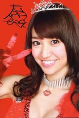 【送料無料】 AKB48 大島優子写真5枚セット<サイン入>20