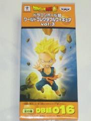 ドラゴンボール超 ワールドコレクタブルフィギュア vol.3 超サイヤ人 トランクス