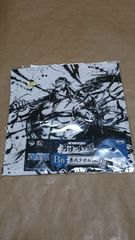 一番くじ ONE PIECE【白ひげ】黒式タオル