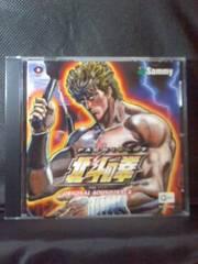 CD ST パチスロ『北斗の拳/ORIGINAL SOUNDTRACK』クリスタルキング
