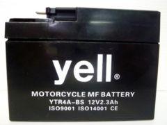 新品充電済(MF)yellバッテリーYTR4A-BSライブDioZXタクト