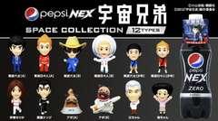☆ペプシ『宇宙兄弟』スペースコレクション全12種セット