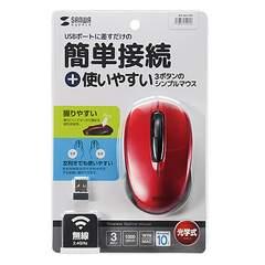 新品★サンワサプライ 無線光学式マウス3ボタン MA-WH126Rレッド