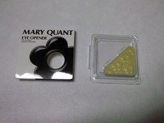MARY QUANTアイオープナー